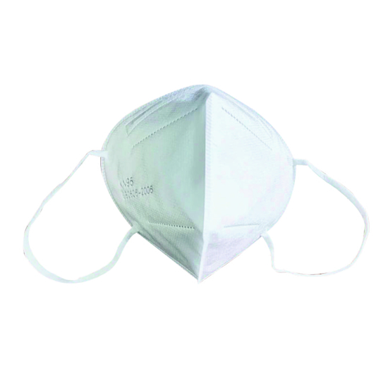 Picture of KN95 Civilian Face Mask 25 Units in Retail Ready Packaging