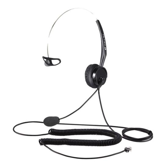 Picture of Calltel T400 Mono-Ear Noise-Cancelling Headset - RJ9 Reverse